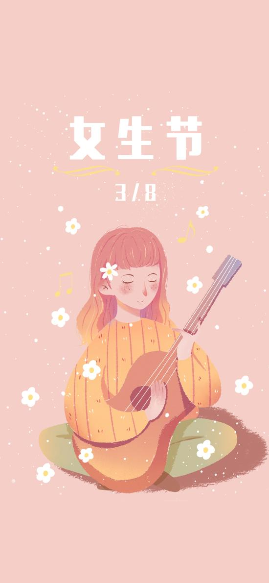 女生节 插画 吉他 38  女性 粉色