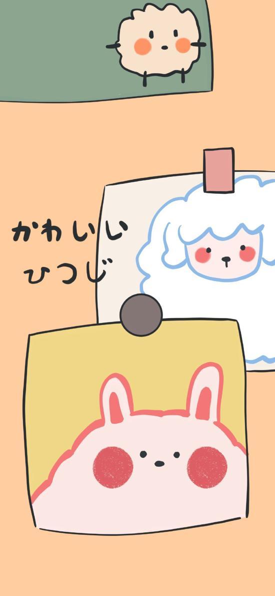 卡通 兔子 小羊 萌物