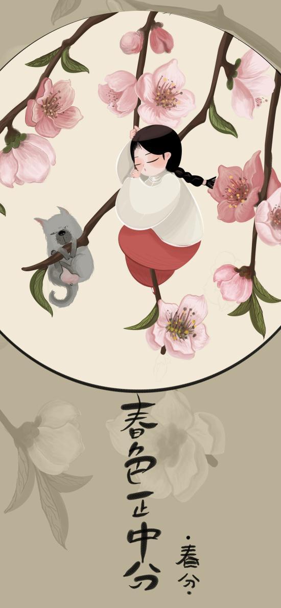 春分 二十四节气 小女孩 插画 花