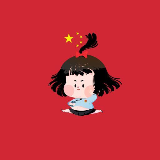 小女孩 可愛 胖嘟嘟 肚子 共產黨 五星紅旗 國旗 紅色 宣誓
