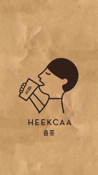 喜茶 HEEKCAA logo 牛皮纸