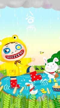 谷雨 二十四节气 插画 兔子 池塘 鸭子