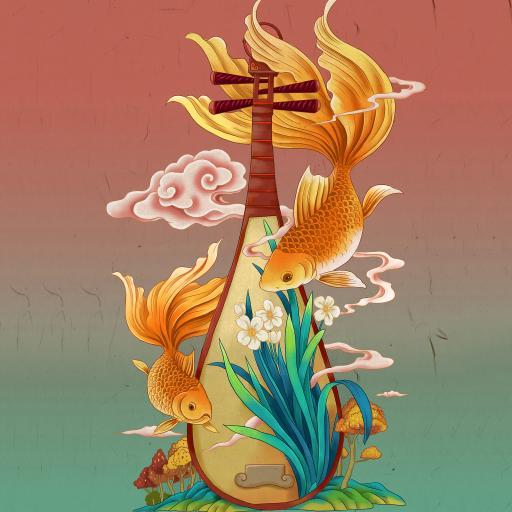 插画 复古 琵琶 乐器 金鱼