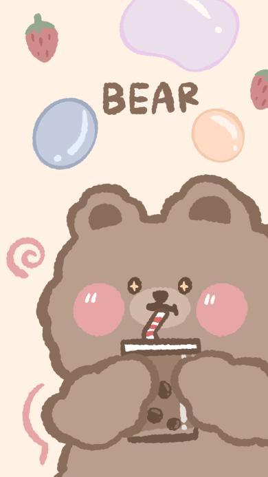 熊 bear 卡通 可爱 草莓 珍珠奶茶