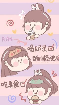 卡通 女孩 喝奶茶 睡懒觉 吃美食