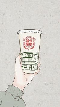 插画 手绘 益禾堂 烤奶