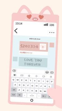 5201314 永远爱你 手机 信息 表白 爱情 浪漫