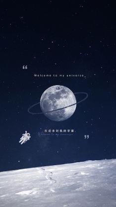 欢迎来到我的宇宙 星球 太空 宇航员 蓝色