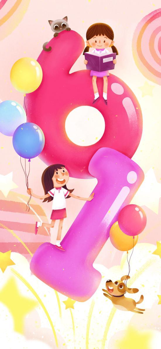 61兒童節 孩子 插畫 氣球