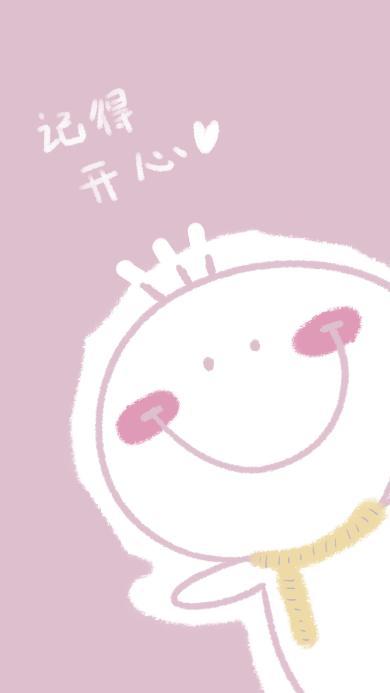 记得开心 卡通 小人 微笑 爱心