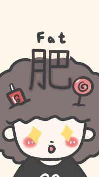 肥 fat 女孩 卡通 趣味