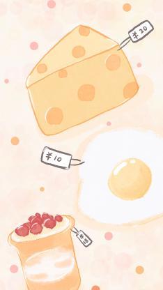 插画 奶茶 起司 鸡蛋  黄