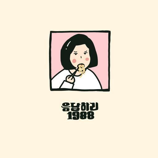 韩剧 1988 德善 吃面(取自微博:陈不白)