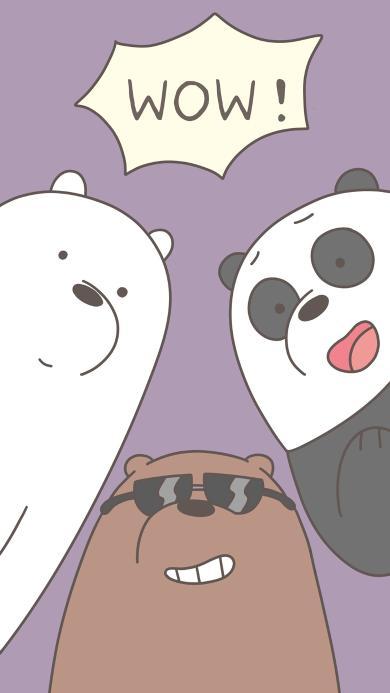 咱们裸熊 紫色 wow 北极熊 熊猫 棕熊 动画