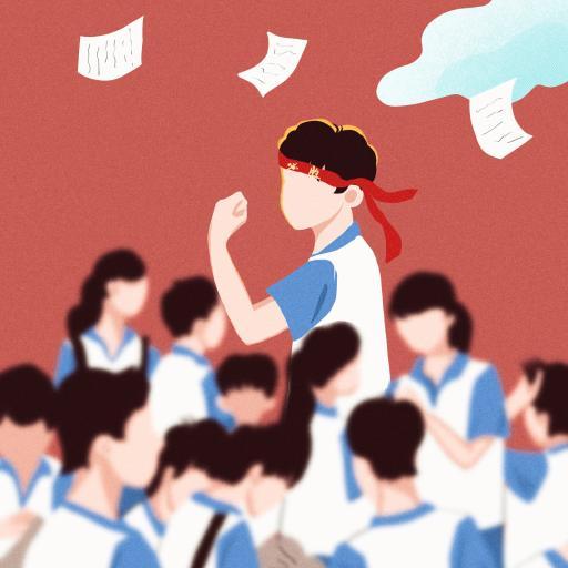 高考加油 学生 考试 插画