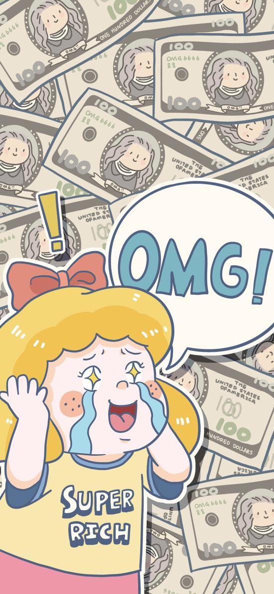 OMG 女孩 超級有錢 鈔票 暴富
