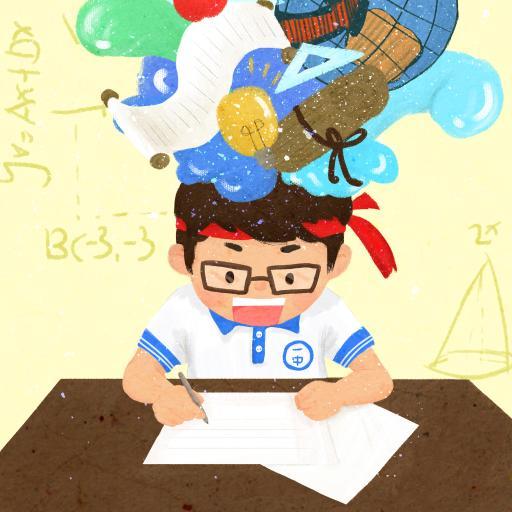 高考 释放你的能力插画 加油 学生