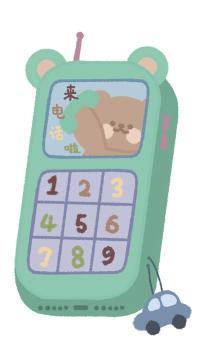 卡通 小熊 手机 数字