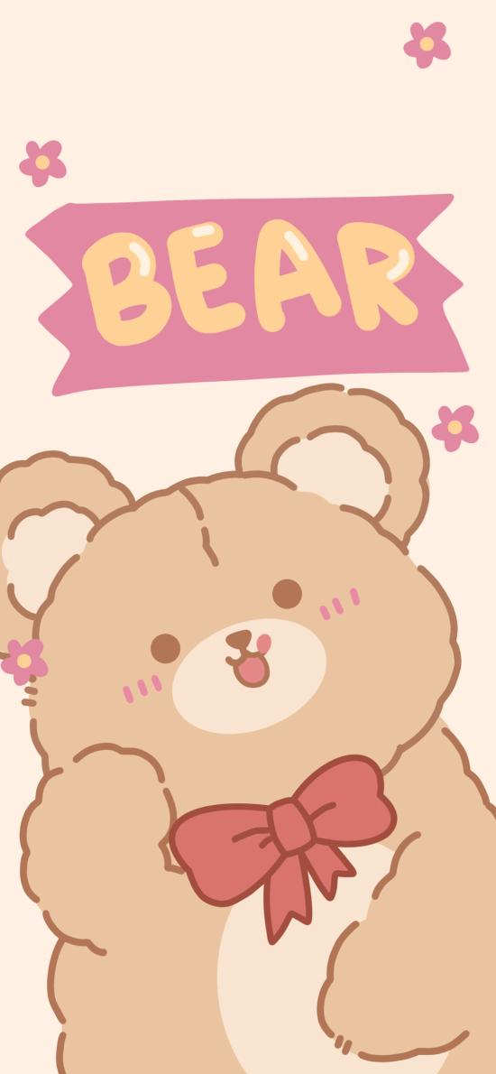 卡通 小熊 蝴蝶结 bear