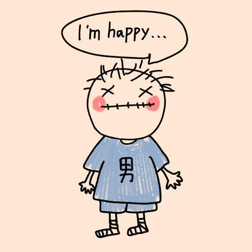情侣 男孩 I'm happy