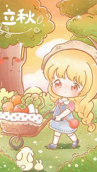 立秋 二十四节气 插画 秋天 女孩 蔬菜 丰收