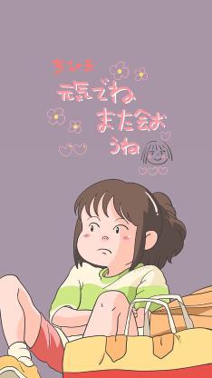 千与千寻 宫崎骏 动画 元气