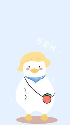 鸭子 可爱 卡通