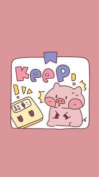 keep 超重 猪 粉色 体重 称