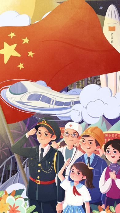国庆节 插画 军人 医生 工人 学生 五星红旗 国旗