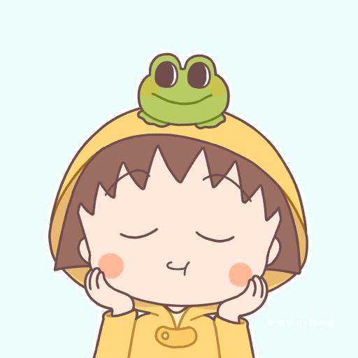 樱桃小丸子 青蛙 动画 雨衣