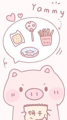猪 yammy 饼干 甜甜圈 薯条 棒棒糖 粉色吃货